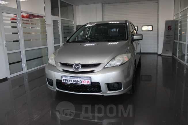 Mazda Premacy, 2007 год, 445 000 руб.