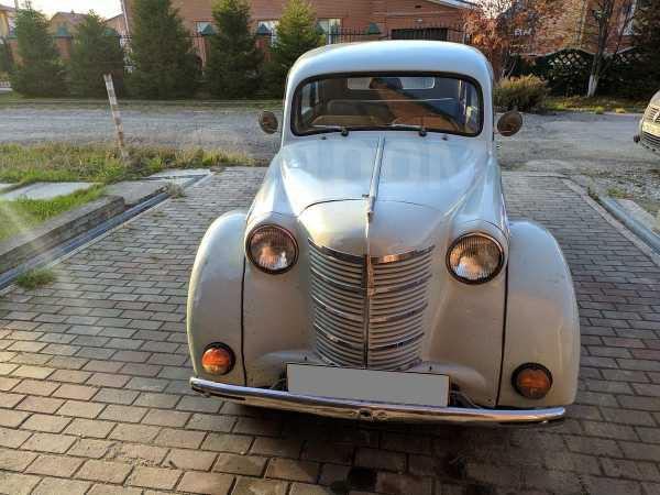 Москвич 400, 1947 год, 200 000 руб.