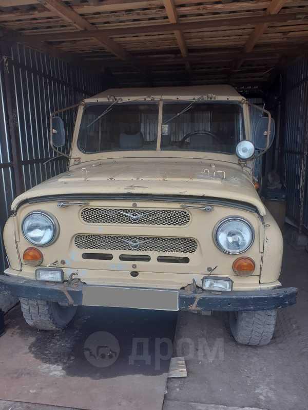 УАЗ 469, 1992 год, 75 000 руб.