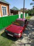Toyota Corolla, 1990 год, 105 000 руб.