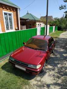 Ильский Corolla 1990