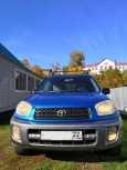 Toyota RAV4, 2002 год, 505 000 руб.