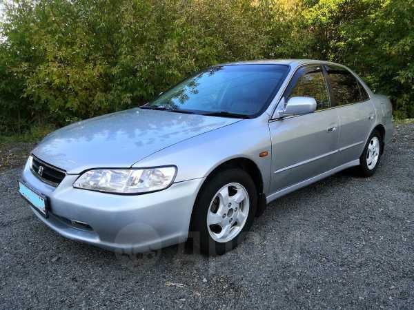 Honda Accord, 2000 год, 270 000 руб.