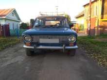 Новосибирск 2102 1974