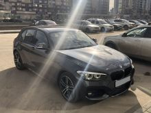 Челябинск 1-Series 2019