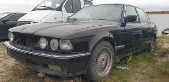 Сургут 7-Series 1991