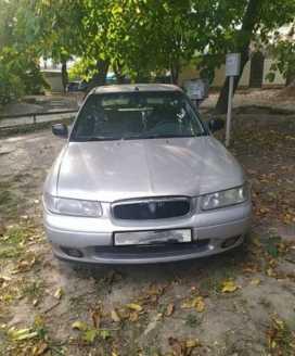 Пятигорск 400 1998