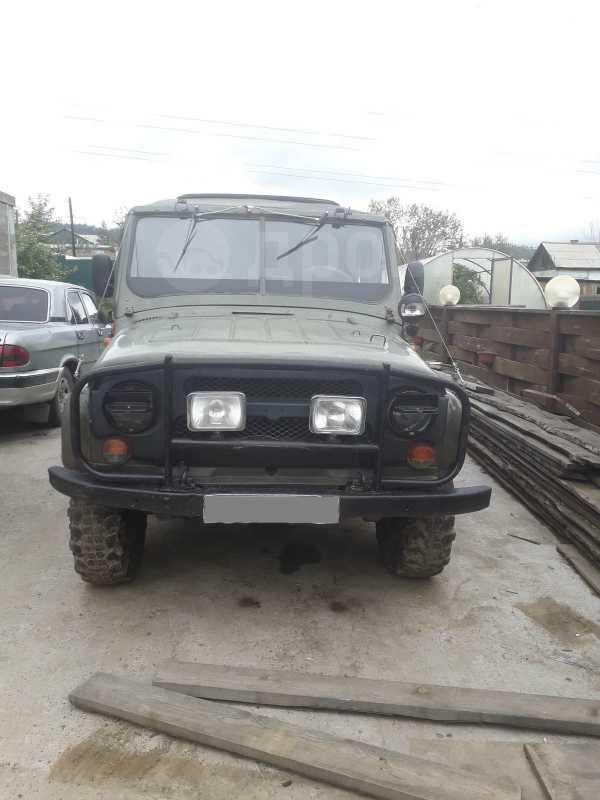 УАЗ 469, 1983 год, 175 000 руб.