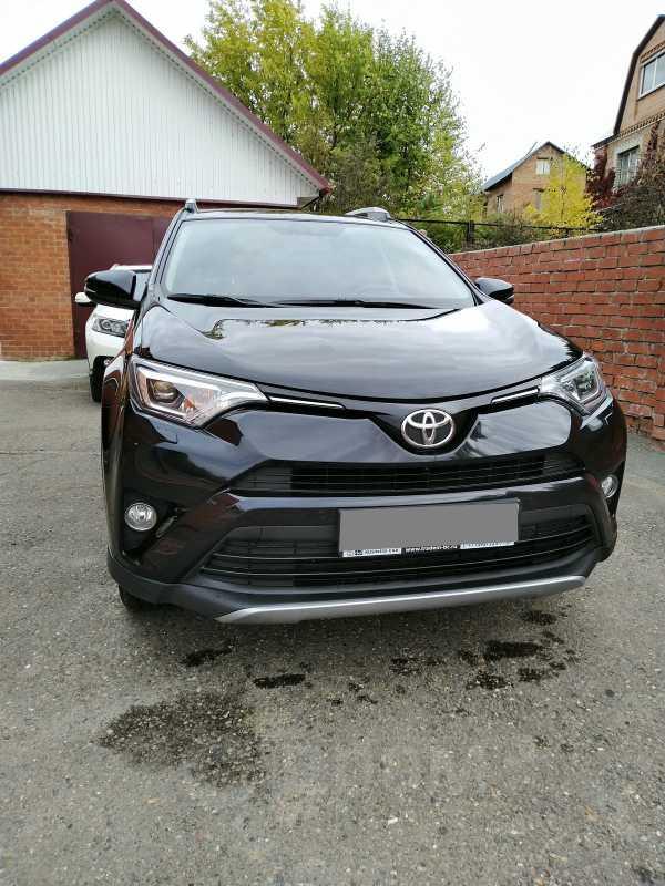 Toyota RAV4, 2017 год, 1 599 000 руб.