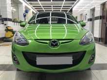 Сургут Mazda2 2011