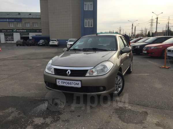 Renault Symbol, 2008 год, 219 000 руб.