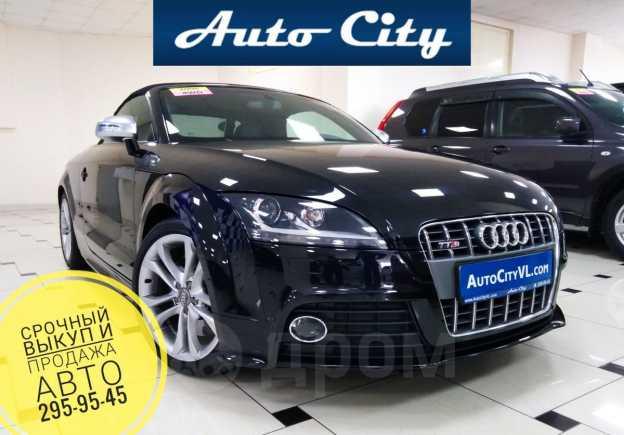 Audi TTS, 2008 год, 1 795 000 руб.