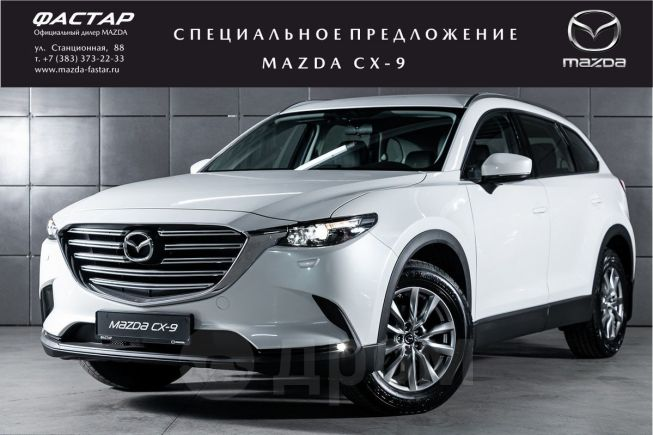 Mazda CX-9, 2019 год, 2 700 000 руб.