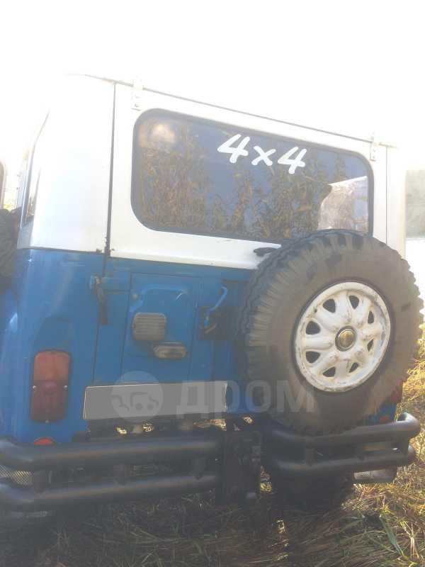 УАЗ 469, 1997 год, 210 000 руб.