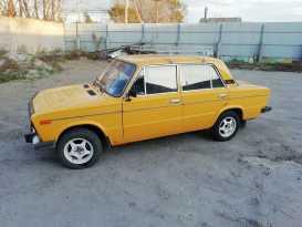 Уссурийск 2106 1984