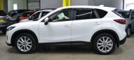 Mazda CX-5, 2014 год, 1 219 000 руб.