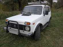 Подольск 4x4 2121 Нива 1993