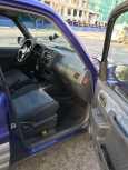 Toyota RAV4, 1999 год, 280 000 руб.