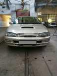 Toyota Carina, 1994 год, 275 000 руб.