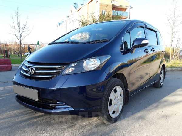 Honda Freed, 2008 год, 478 000 руб.