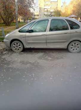 Екатеринбург Xsara Picasso 2003