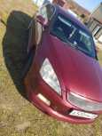Honda Inspire, 2005 год, 370 000 руб.