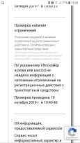Kia Soul, 2010 год, 420 000 руб.