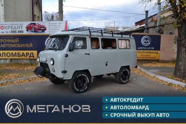 УАЗ Буханка, 2009 год, 395 000 руб.