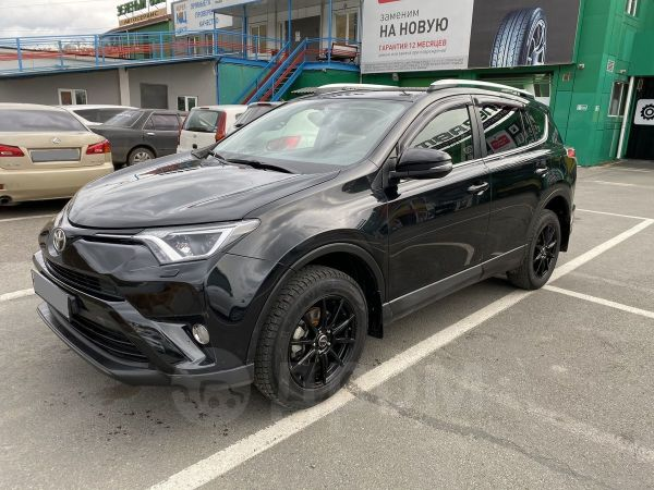 Toyota RAV4, 2016 год, 1 495 000 руб.