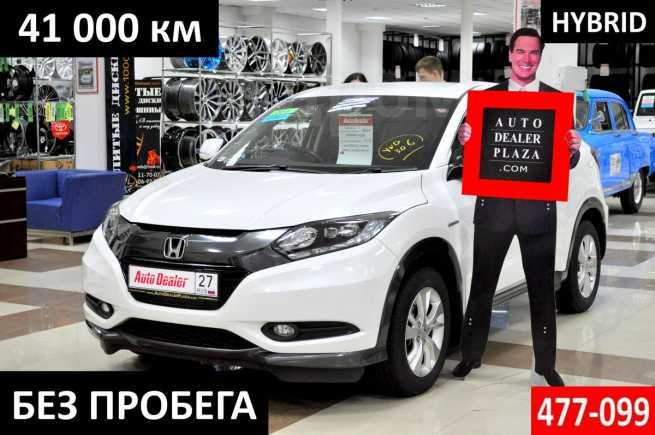 Honda Vezel, 2014 год, 1 149 000 руб.