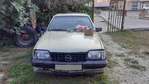 Севастополь Ascona 1987