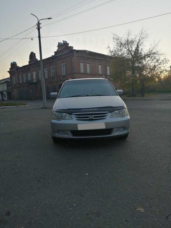 Honda Odyssey, 2000 год, 405 000 руб.