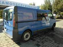 Тацинская Trafic 2002