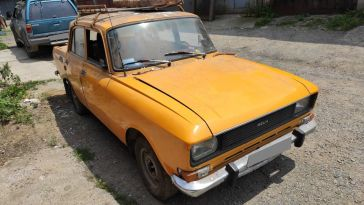 Владивосток 2140 1986