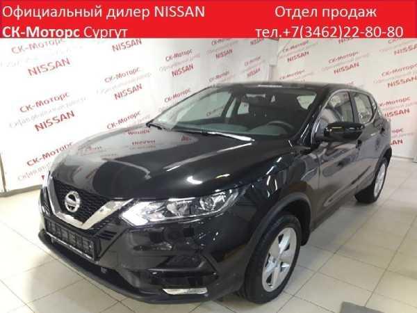Nissan Qashqai, 2019 год, 1 412 000 руб.