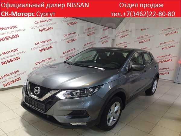 Nissan Qashqai, 2019 год, 1 517 000 руб.