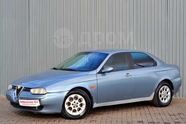 Alfa Romeo 156, 2003 год, 249 888 руб.