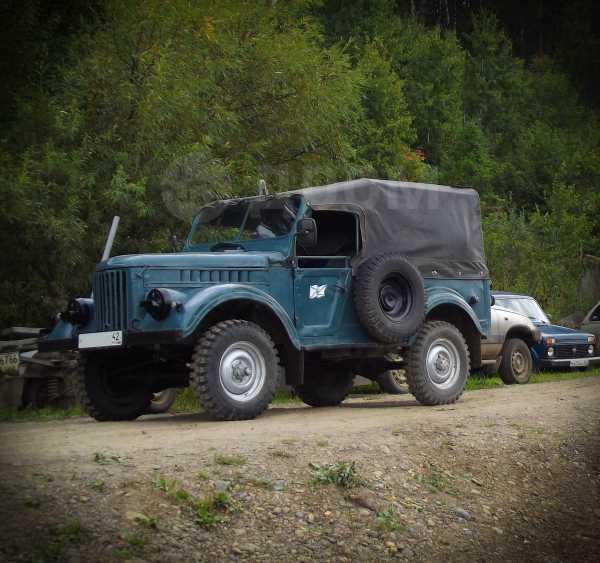 ГАЗ 69, 1948 год, 150 000 руб.