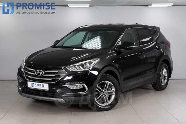 Hyundai Grand Santa Fe, 2017 год, 1 659 846 руб.