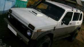 Краснотурьинск 4x4 2131 Нива 2000