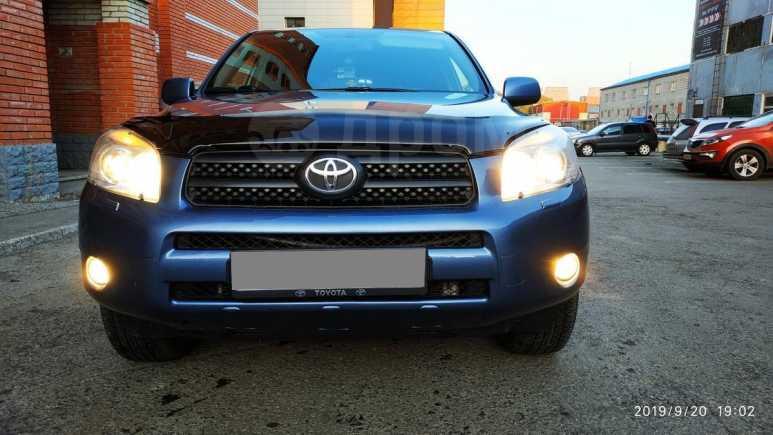 Toyota RAV4, 2008 год, 745 000 руб.