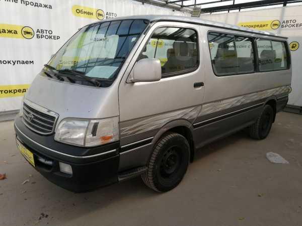 Toyota Hiace, 2003 год, 497 000 руб.