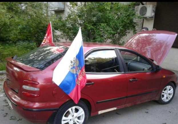 Fiat Bravo, 1997 год, 95 000 руб.