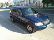Симферополь CR-V 1999