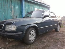 Волчиха 3110 Волга 1999