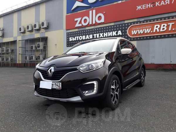 Renault Kaptur, 2016 год, 870 000 руб.