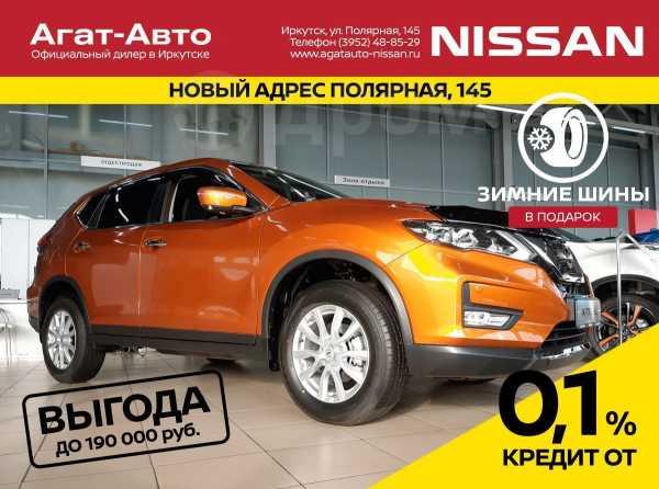 Nissan X-Trail, 2019 год, 1 961 000 руб.