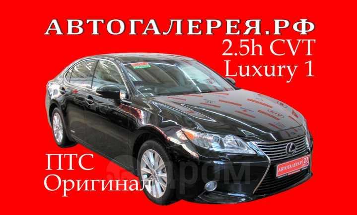 Lexus ES300h, 2012 год, 1 598 000 руб.