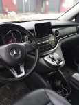 Mercedes-Benz V-Class, 2016 год, 2 450 000 руб.