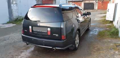 Нижний Тагил SRX 2005